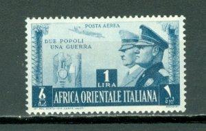 ITALIAN EAST AFRICA  RARE #C18....MINT...$160.00