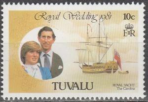 Tuvalu #157  MNH  (S6513)