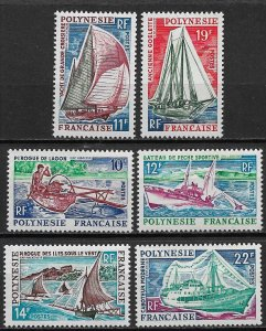 1966 French Polynasia 217-22  Ships MNH C/S of 6 SCV$30.00