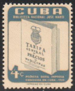 1957 Cuba Stamps Sc 582 1st Publication Printed in Cuba MNH