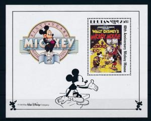 [35958] Bhutan 1989 Disney Movie Klondike kid MNH Sheet