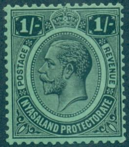 Nyasaland Protectorate #19a  Mint  Scott $5.00   Emerald