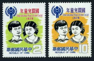 Taiwan 2171-2172,MNH.Michel 1309-1310. Year of Child IYC-1979.