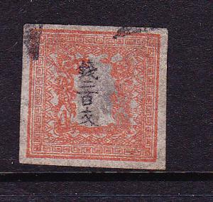 JAPAN 1871 200m VERMILLION   IMPERF FU SG 13