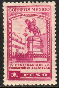 MEXICO 822, $1P 400th Anniversary of Zacatecas MINT, NH. VF.