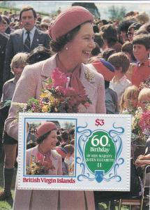 Virgin Islands # 536, Queen Elizabeth's 60th Birthday, Perf Sheet, NH, 1/2 Cat.
