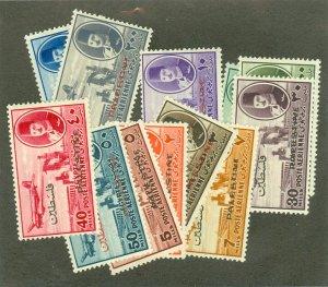 Egypt NC1-12 mint CV $59.70