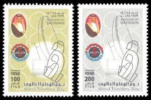 Bahrain 2002 Scott #579-580 Mint Never Hinged