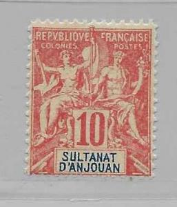 Anjouan 6 Navigation & Commerce single FOURNIER FORGERY MNH FOR REFERENCE