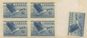 Canada - 1952 7c Canada Goose Ovpt. G X 5 mint #O31