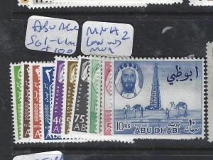 ABU DHABI   (PP3012B)  SG  1-16  MNH COUPLE LO VALUES ARE MOG