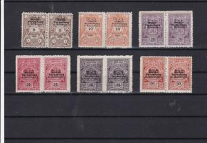 Montenegro Austria Military Government Mint Never Hinged Revenue Stamps R 17827