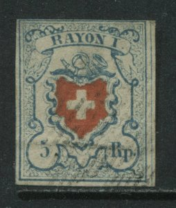 Switzerland 1850 5 rappen without frame around cross lightly used