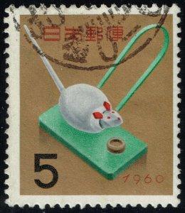 Japan #685 Toy Mouse of Kanazawa; Used (3Stars)