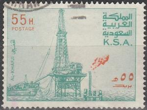 Saudi Arabia #741  F-VF Used CV $4.25 (120)