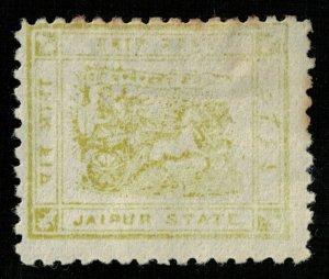 Jaipur state 1/4 (3931-T)