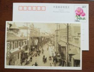 Carriage,Rickshaw,Hotel,China 1998 suzhou old menory of street advertising PSC