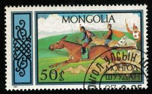 1987, Mongolia, 50T (RT-1348)