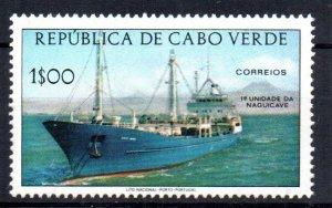 CAPE VERDE - SHIPS - 1° UNIDADE DA NAGUICAVE - 1978 -