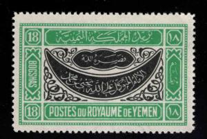 Yemen Scott 41 MNH** issued 1940