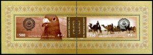 HERRICKSTAMP PALESTINIAN AUTHORITY Sc.# 190 Arab Postal Day 2008 S/S Mint NH