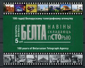 Belarus 2018 MNH BelTA Belarussian Telegraph Agency 1v M/S News Stamps