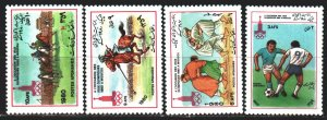 Yemen. 1980. 1236-39. Moscow, summer olympic games, horses, wrestling. MNH.