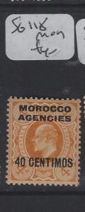 MOROCCO AGENCIES  (P1305B) KE  40C      SG 118      MOG