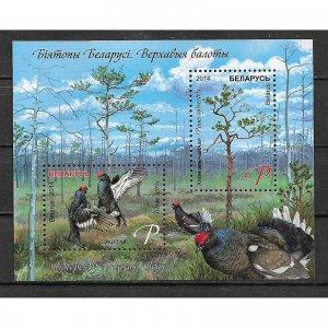 Belarus 2014 Biotopes of Belarus. Upland swamps  (MNH)  - Birds, Trees