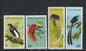 PAPUA NEW GUINEA # 365 - 8  MNH