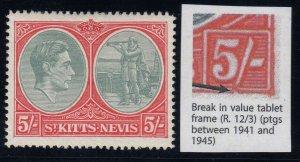 St. Kitts-Nevis, SG 77ba, MHR Break in Value Tablet Frame variety