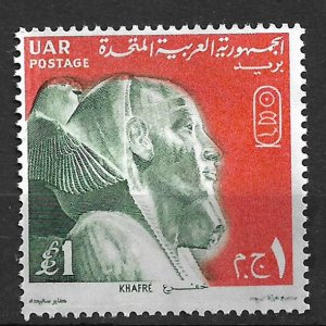 COLLECTION LOT OF # 823 EGYPT MH 1970 CV=$40 2 SCAN