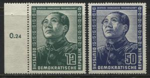 Germany DDR 1951 70pf Mao 12pf & 50pf unmounted mint NH
