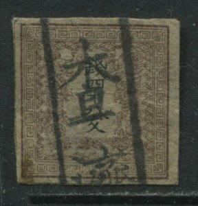 Japan 1871 48 m brown used