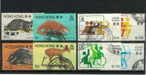 HK260) Hong Kong 1982 Wild Animals / Disabled Sport used