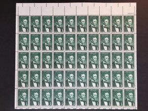1958 sheet, 1 cent Lincoln, Sc# 1113