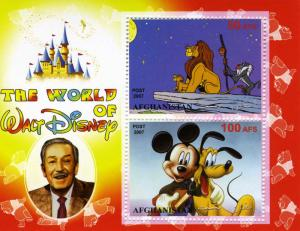 The World of Walt Disney s/s Perforated Mint (NH)