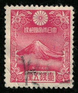 Japan, (3928-T)