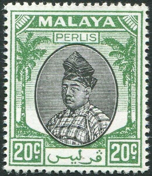 PERLIS-1951-55 20c Black & Green Sg 18 UNMOUNTED MINT V35106