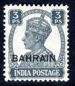 BAHRAIN   1942-45   SG 38      3pies  value  mnh um