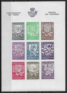941 Belgium ScB279 Arms Types ol 1940-41 S/S MNH Imperf.