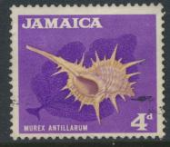 Jamaica SG 222 Used  SC# 222   see details