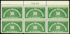 QE1, Mint VF NH Plate Block of 6 Stamps Cat $40.00 - Stuart Katz