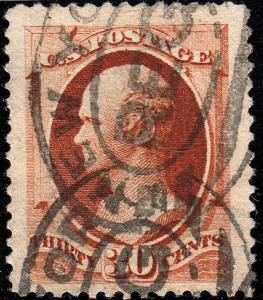 U.S. 217 Used XF+++ (40118)