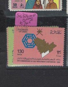 OMAN  (PP2704B)   INVESTMENT    SG 379-80   MNH