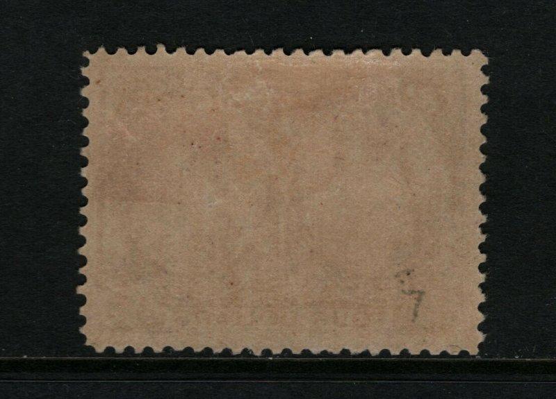 Canada #64 Extra Fine Mint Full Original Gum Hinged **With Certificate**