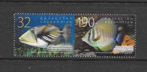 FISH - KAZAKHSTAN #635   MNH