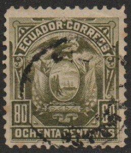 Ecuador Sc #22 Used