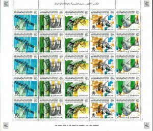 1986 - Libya- 24th International Trade Fair, Tripoli- Music- Full sheet MNH**