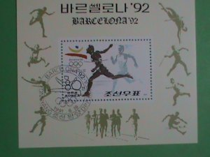KOREA STAMP 1992  BARCELONA'92 OLYMPIC  ; CTO- NOT HING  S/S SHEET #3  VERY RARE